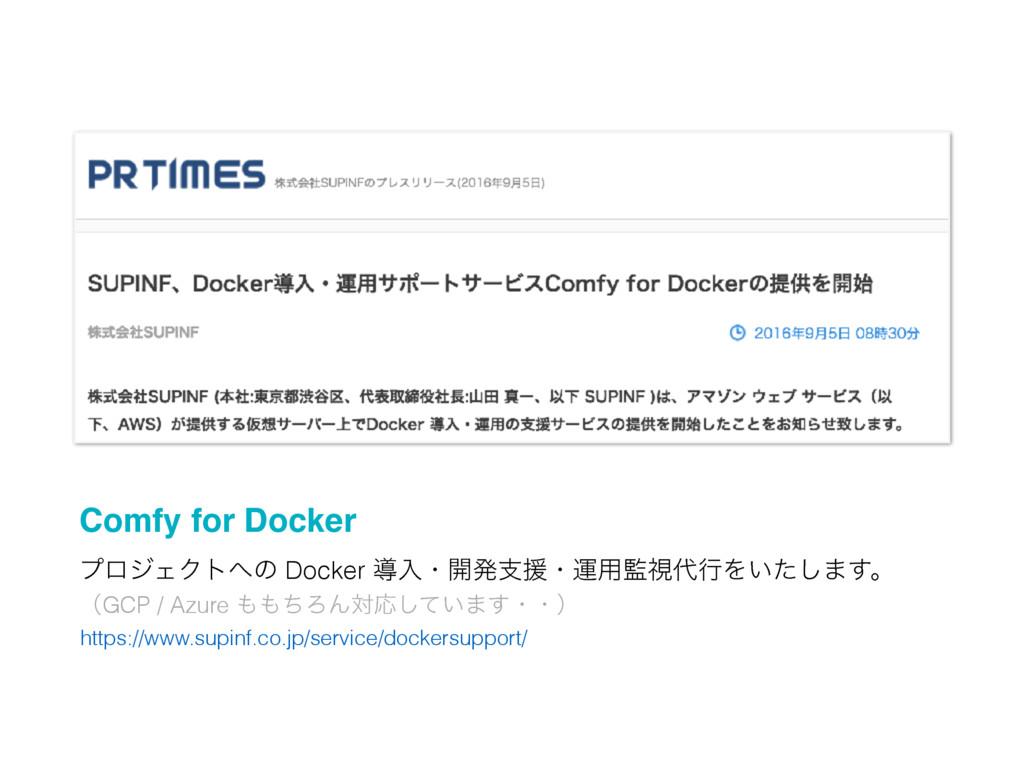 http://prtimes.jp/main/html/rd/p/000000007.0000...