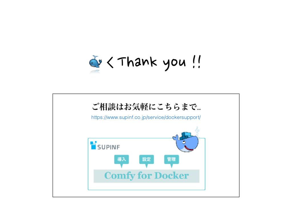 ͝૬ஊ͓ؾܰʹͪ͜Β·Ͱ.. 41 <Thank you !! https://www.su...