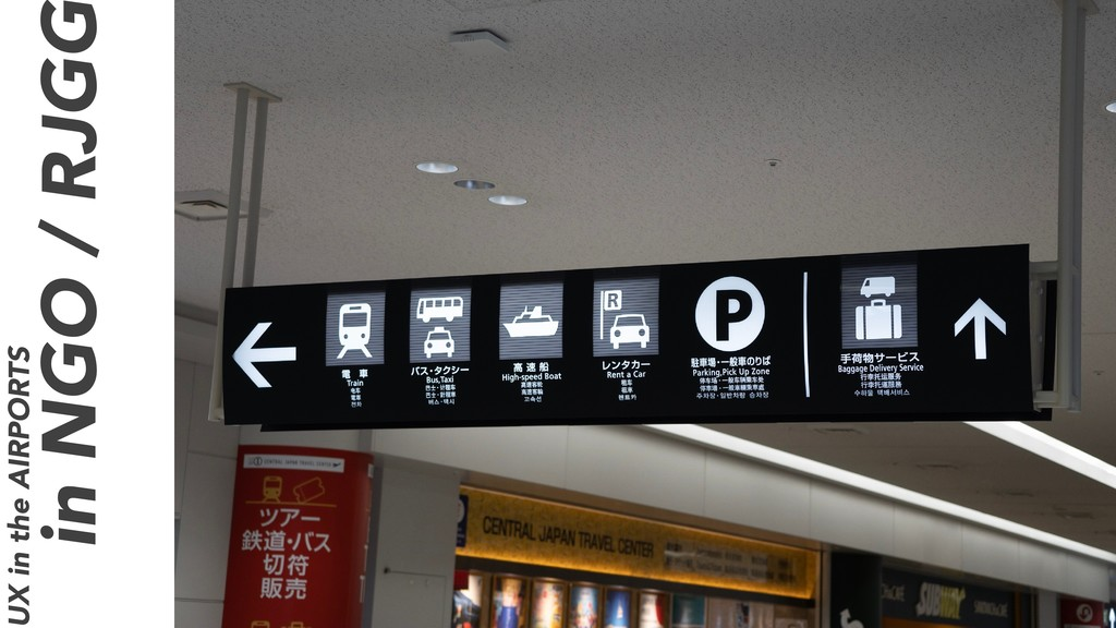 UX in the AIRPORTS in NGO / RJGG
