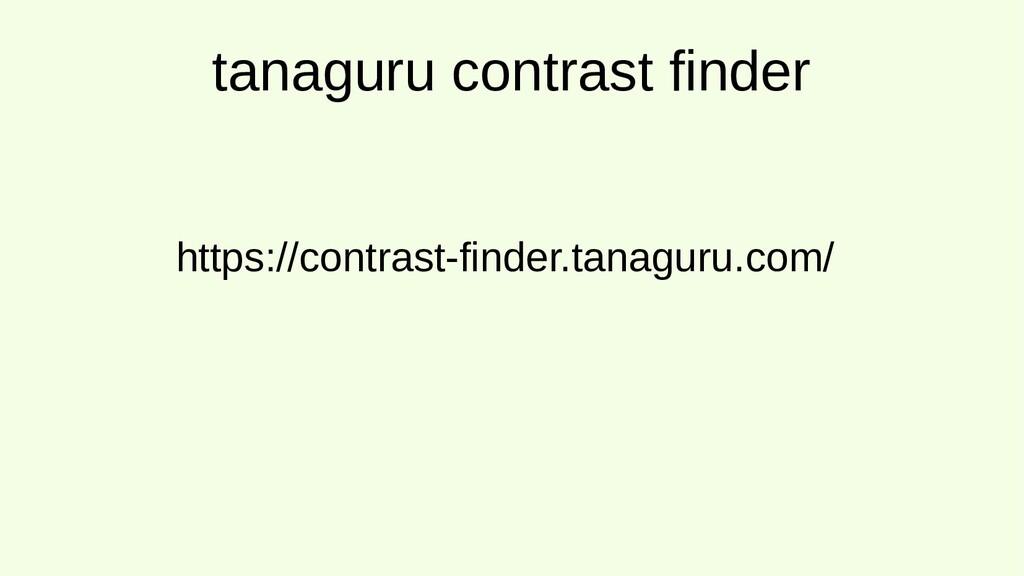 tanaguru contrast finder https://contrast-finde...