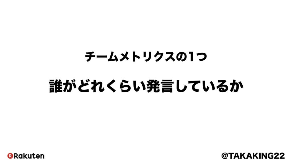 """!5"""","""",*/( νʔϜϝτϦΫεͷͭ ୭͕ͲΕ͘Β͍ൃݴ͍ͯ͠Δ͔"""