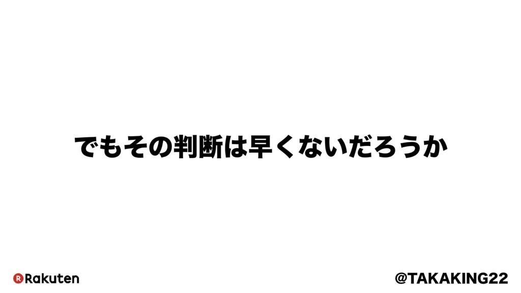 """!5"""","""",*/( Ͱͦͷஅૣ͘ͳ͍ͩΖ͏͔"""