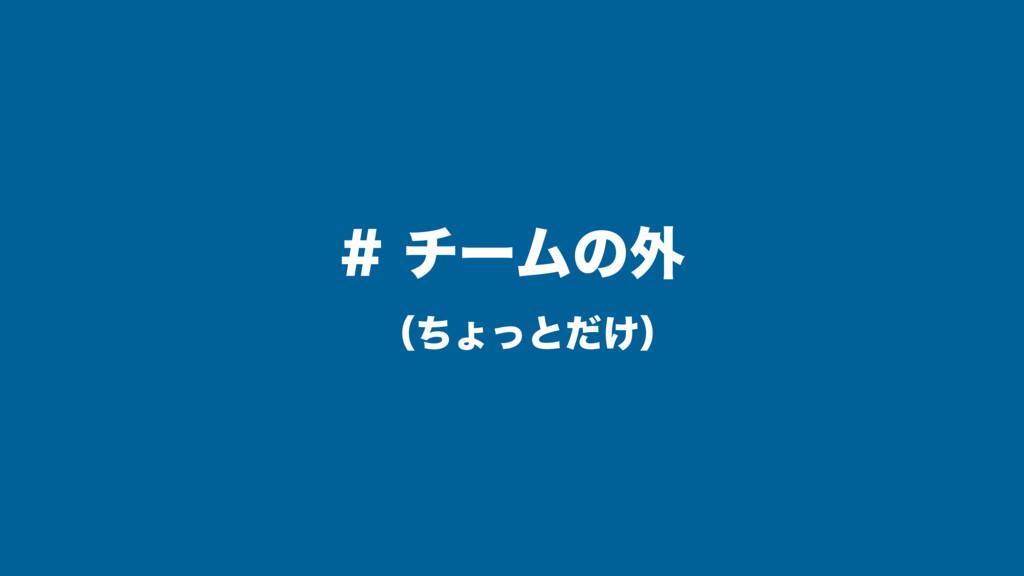 """!5"""","""",*/( νʔϜͷ֎ ʢͪΐͬͱ͚ͩʣ"""