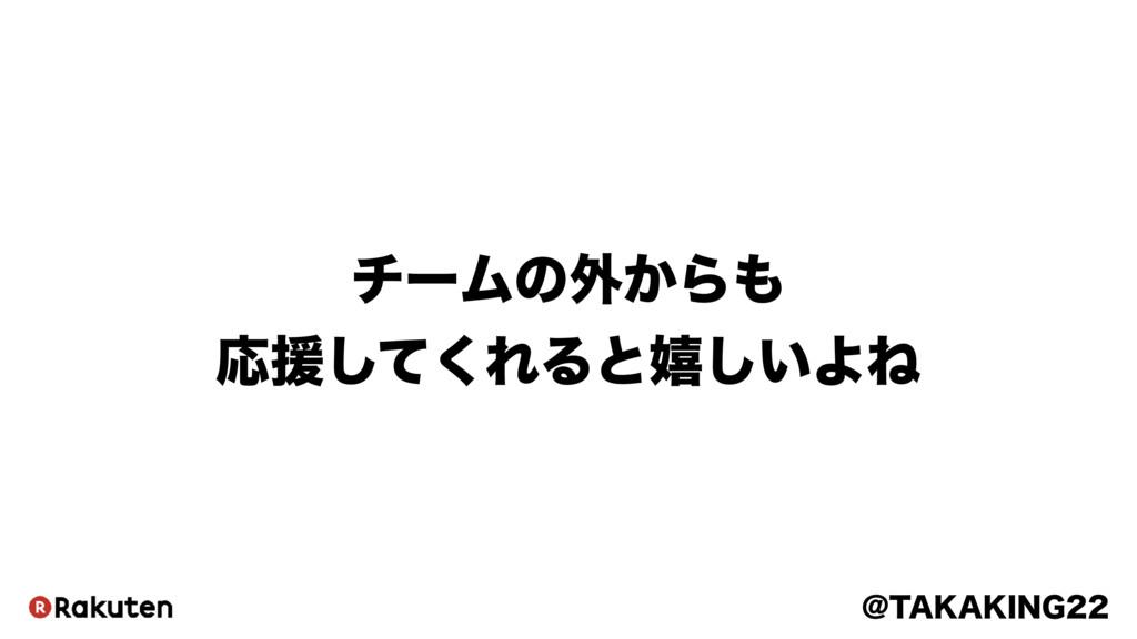 """!5"""","""",*/( νʔϜͷ֎͔Β Ԡԉͯ͘͠ΕΔͱخ͍͠ΑͶ"""