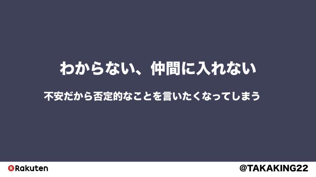 """!5"""","""",*/( Θ͔Βͳ͍ɺؒʹೖΕͳ͍ ෆ͔҆ͩΒ൱ఆతͳ͜ͱΛݴ͍ͨ͘ͳͬͯ͠·͏"""
