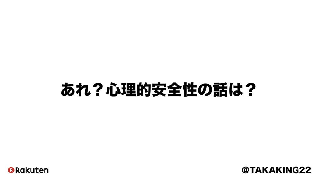 "!5"","",*/( ͋Εʁ৺ཧత҆શੑͷʁ"