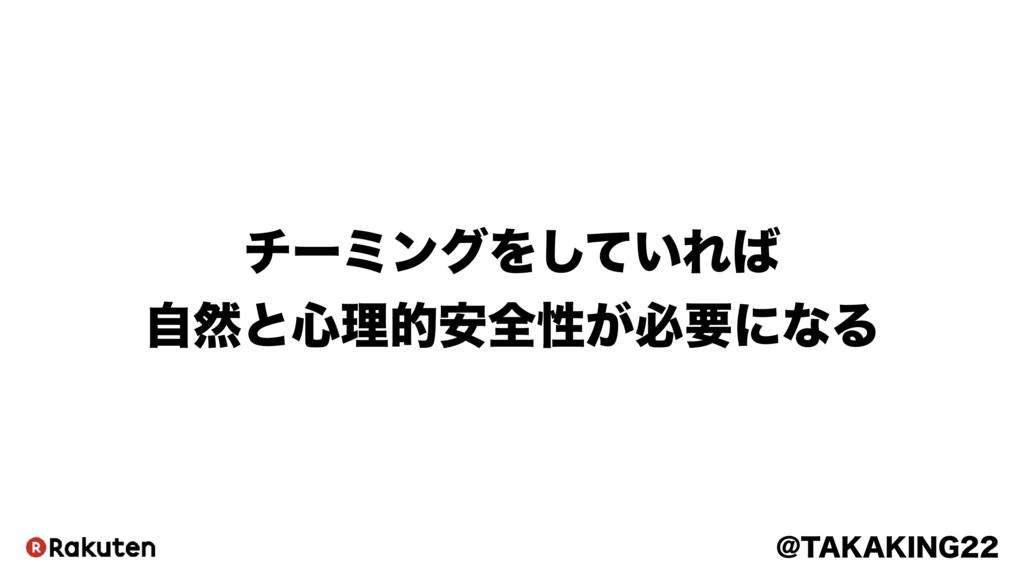 """!5"""","""",*/( νʔϛϯάΛ͍ͯ͠Ε ࣗવͱ৺ཧత҆શੑ͕ඞཁʹͳΔ"""
