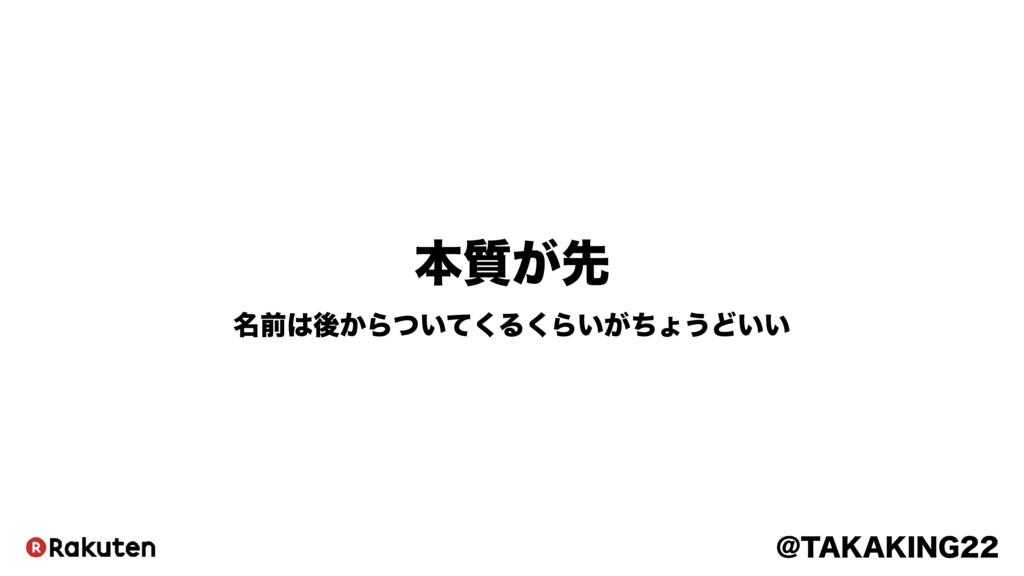 "!5"","",*/( ຊ࣭͕ઌ ໊લޙ͔Β͍ͭͯ͘Δ͘Β͍͕ͪΐ͏Ͳ͍͍"