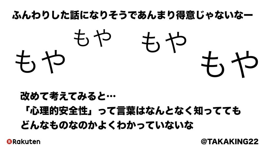 """!5"""","""",*/( ;ΜΘΓͨ͠ʹͳΓͦ͏Ͱ͋Μ·Γಘҙ͡Όͳ͍ͳʔ վΊͯߟ͑ͯΈΔͱ..."""