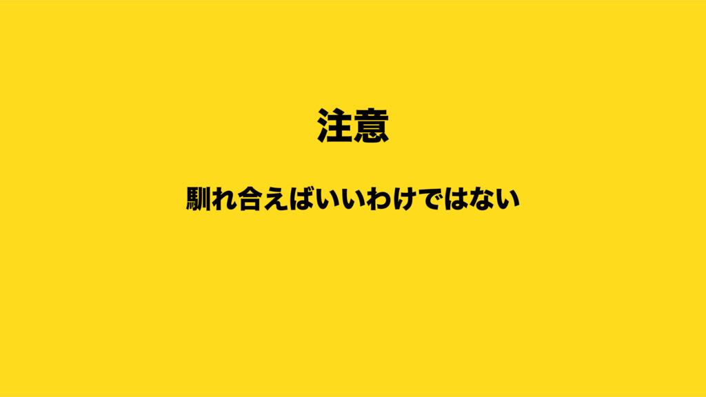 """!5"""","""",*/( ೃΕ߹͍͍͑Θ͚Ͱͳ͍ ҙ"""