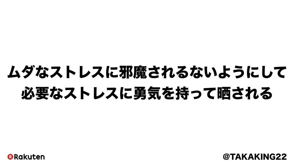 """!5"""","""",*/( ϜμͳετϨεʹअຐ͞ΕΔͳ͍Α͏ʹͯ͠ ඞཁͳετϨεʹ༐ؾΛͬ..."""