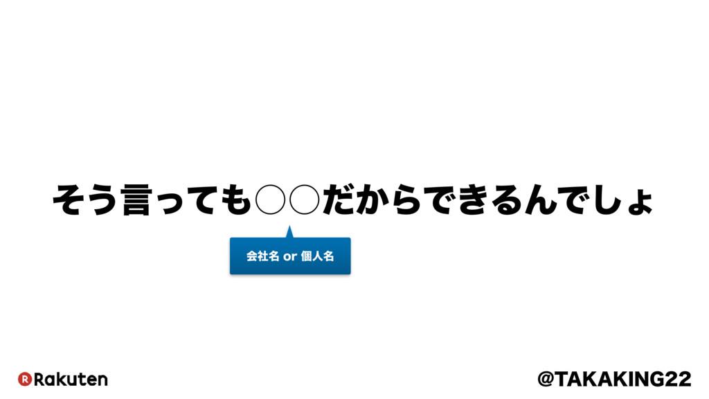 """!5"""","""",*/( ͦ͏ݴͬͯ˓˓͔ͩΒͰ͖ΔΜͰ͠ΐ ձ໊ࣾPSݸਓ໊"""
