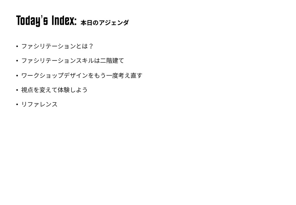 • • • • • Tod^y's Index: