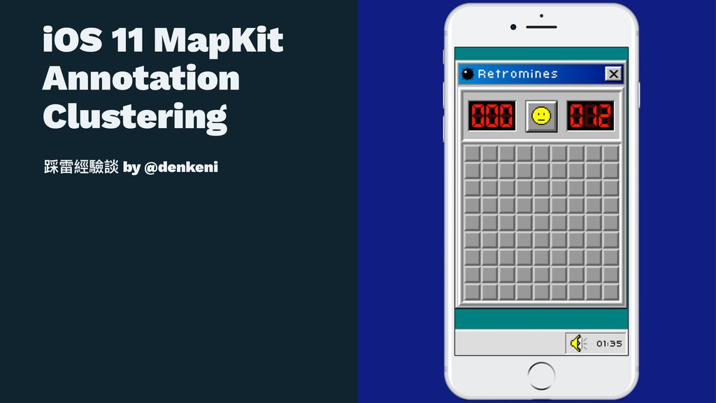 iOS 11 MapKit Annotation Clustering ᪴襊妿涢藳 by @d...