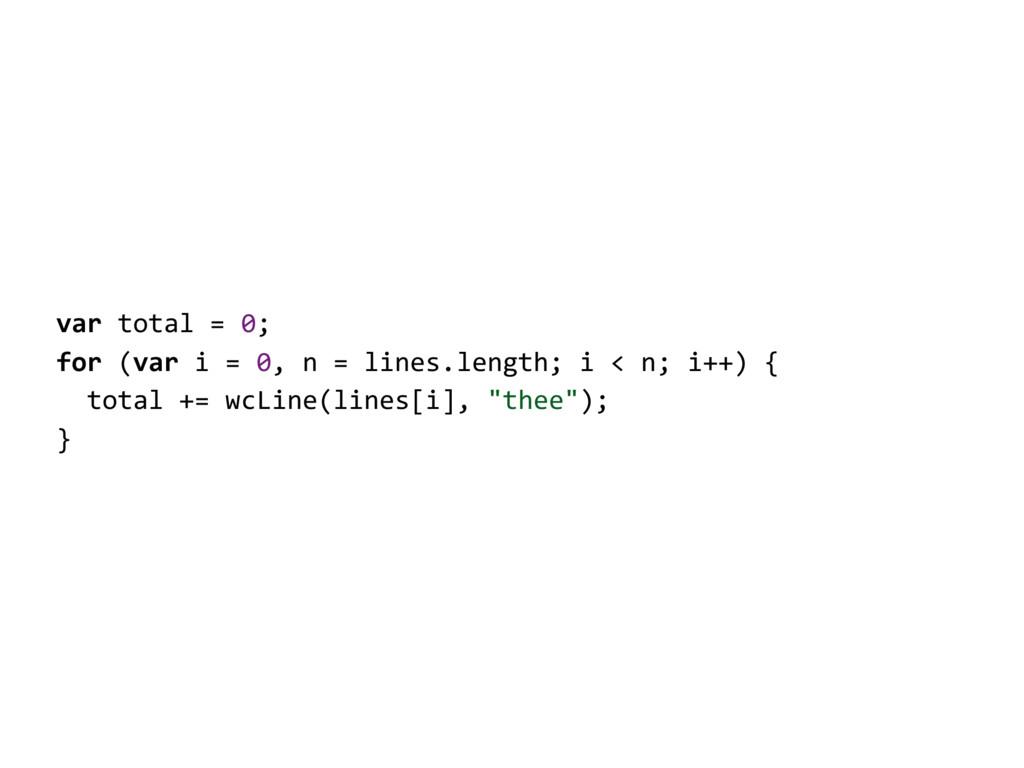 var total = 0; for (var i = 0, n = lines.length...