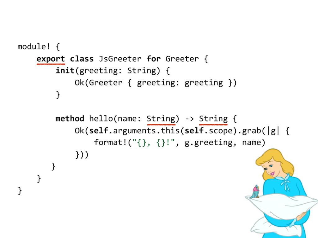 module! { export class JsGreeter for Greeter { ...
