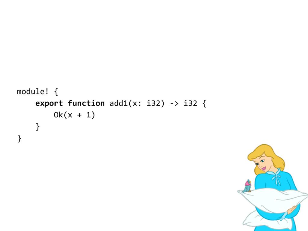 module! { export function add1(x: i32) -> i32 {...