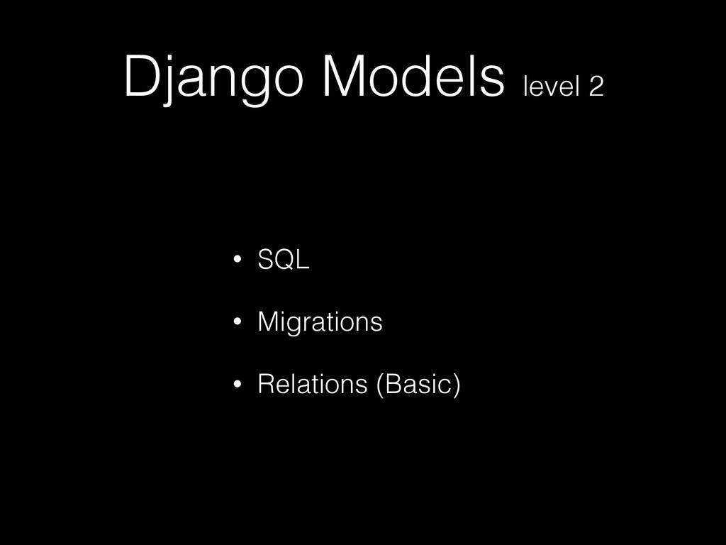 Django Models level 2 • SQL • Migrations • Rela...