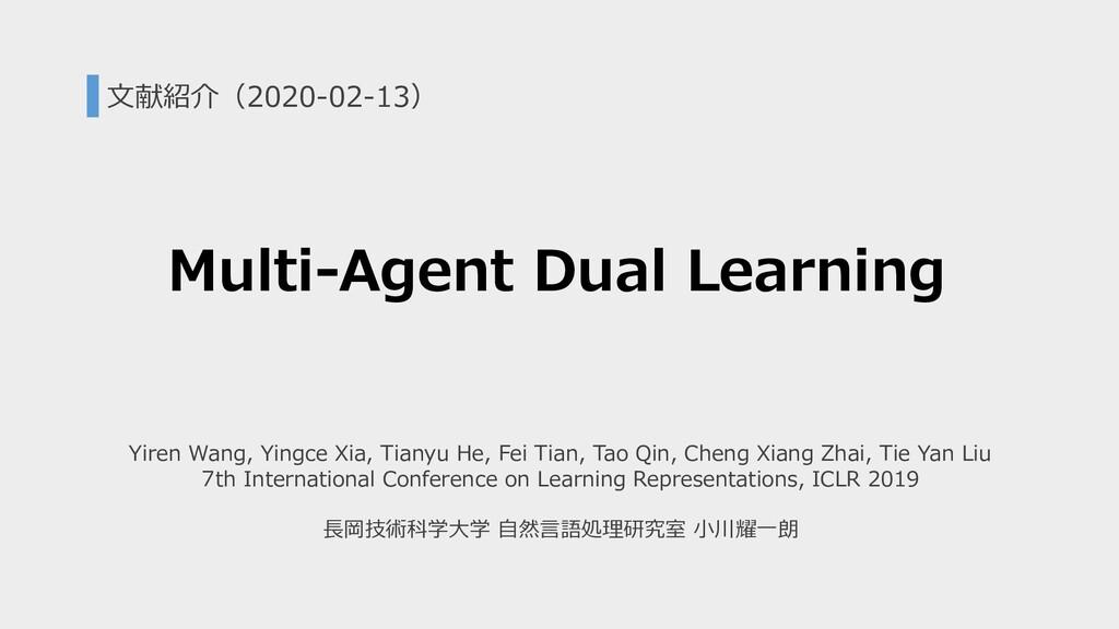 Multi-Agent Dual Learning Yiren Wang, Yingce Xi...