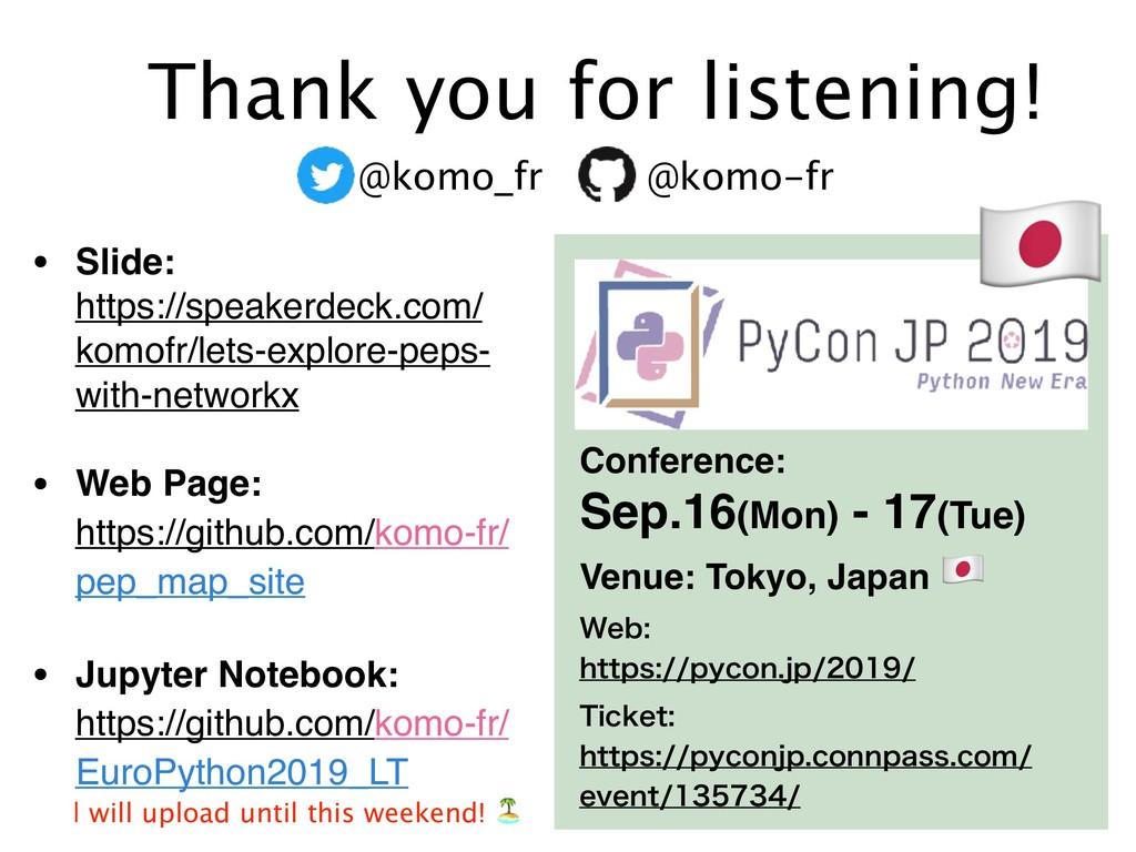 • Slide: https://speakerdeck.com/ komofr/lets-...
