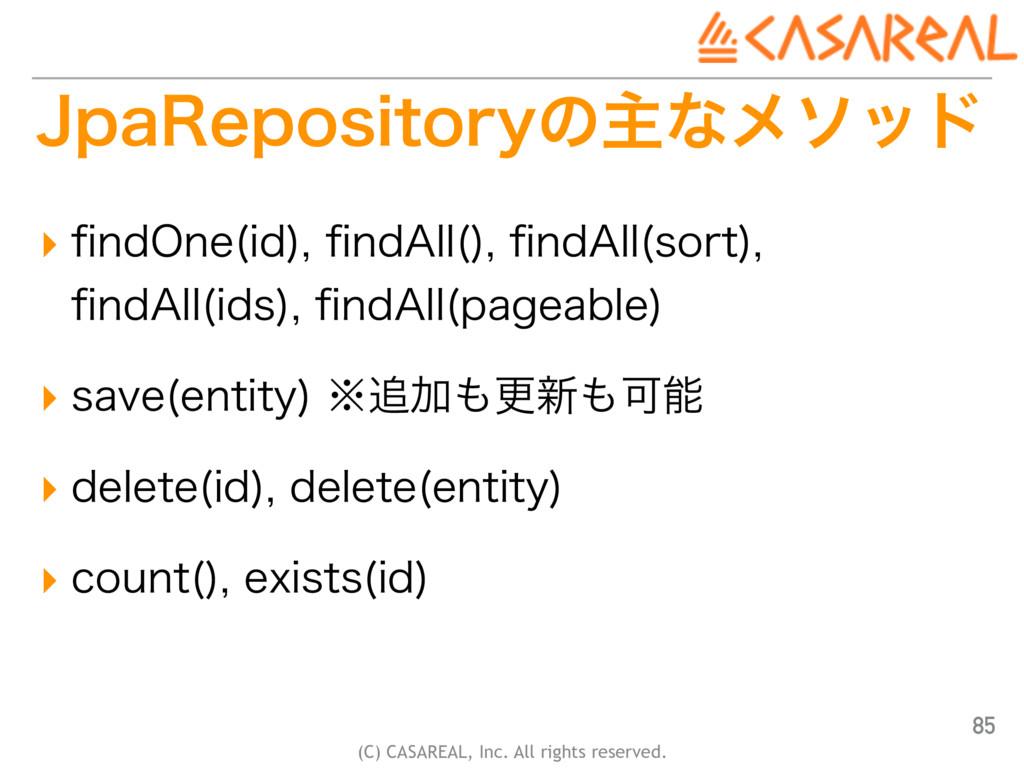 (C) CASAREAL, Inc. All rights reserved. +QB3FQP...
