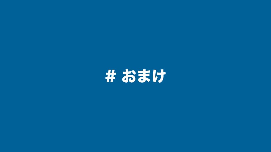 """!5"""","""",*/( ͓·͚"""