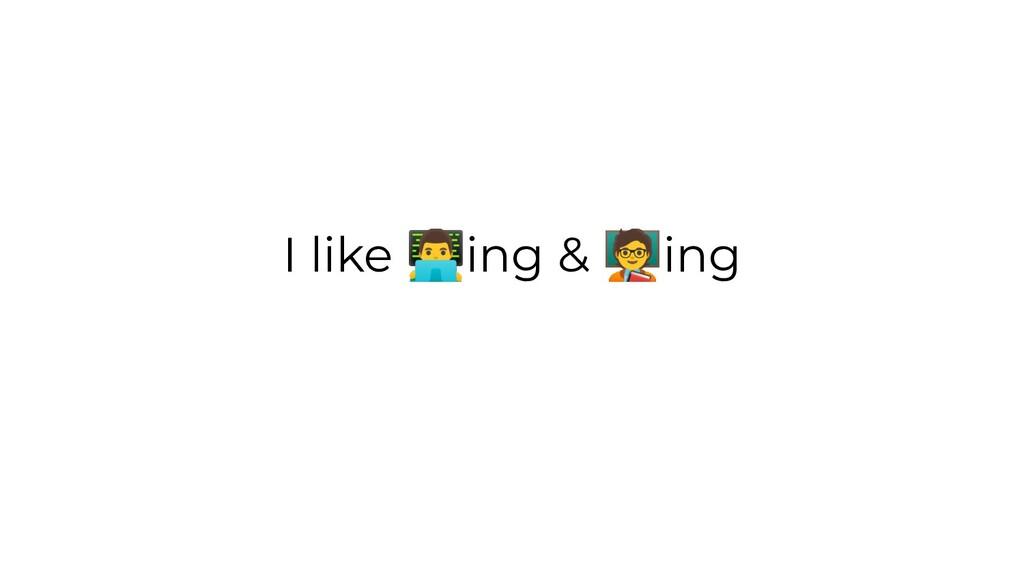 I like ing & ing
