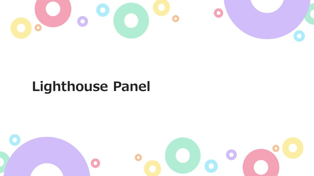 Lighthouse Panel
