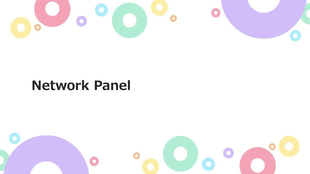 Network Panel