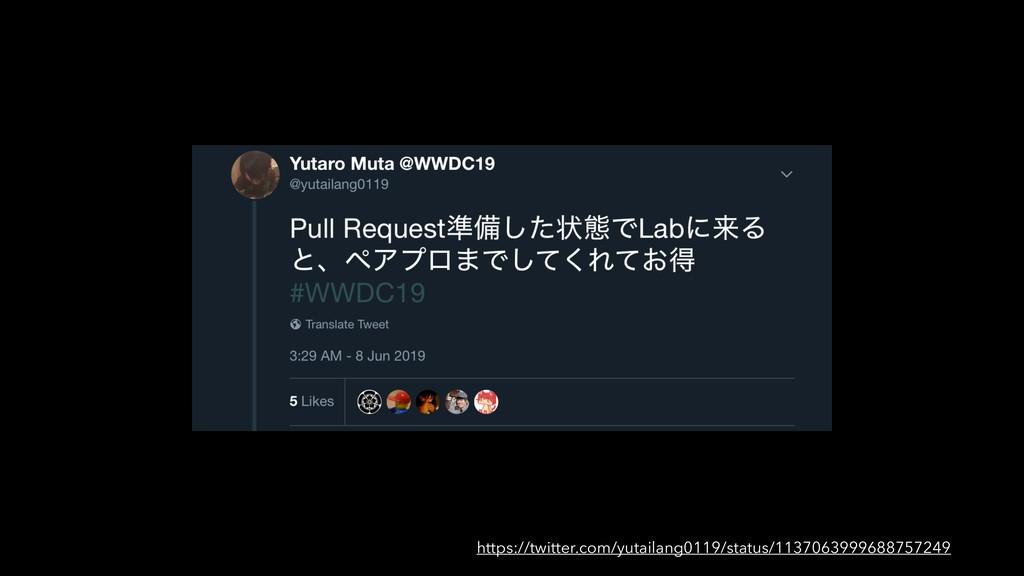 https://twitter.com/yutailang0119/status/113706...