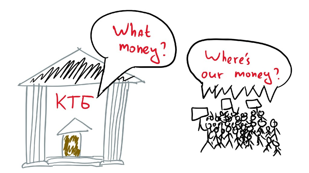 """KTB & people shouting """"Where's my money"""""""