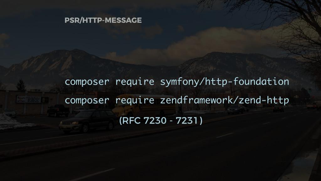 composer require symfony/http-foundation compos...