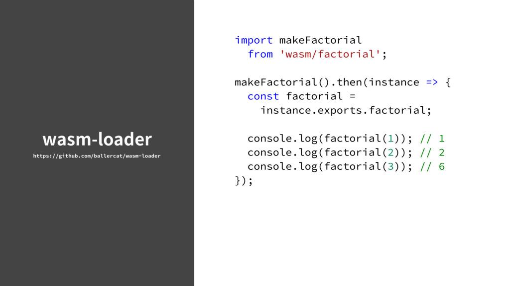 wasm-loader IUUQTHJUIVCDPNCBMMFSDBUXBTNM...