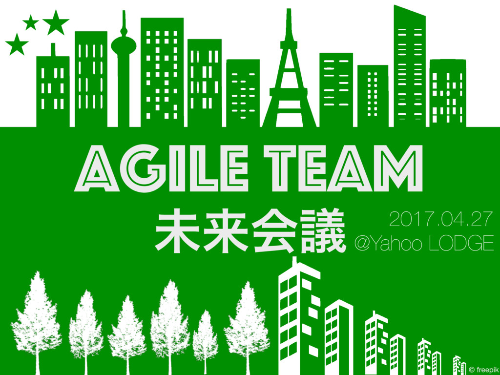 Agile Team ະདྷձٞ © freepik 2017.04.27 @Yahoo LOD...
