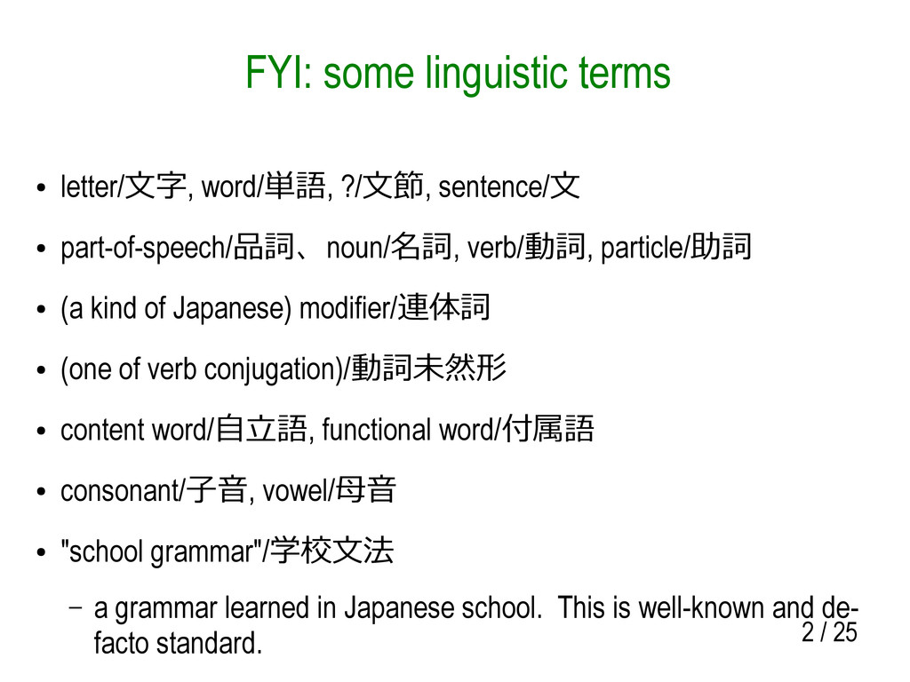 2 / 25 FYI: some linguistic terms ● letter/文字, ...