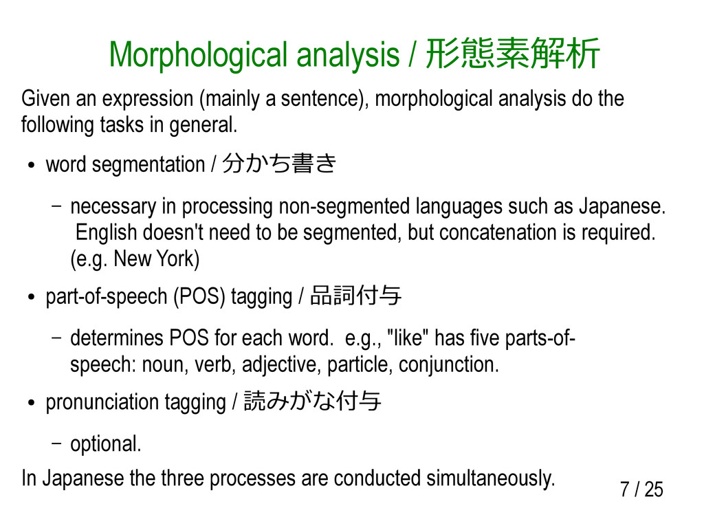 7 / 25 Morphological analysis / 形態素解析 Given an ...