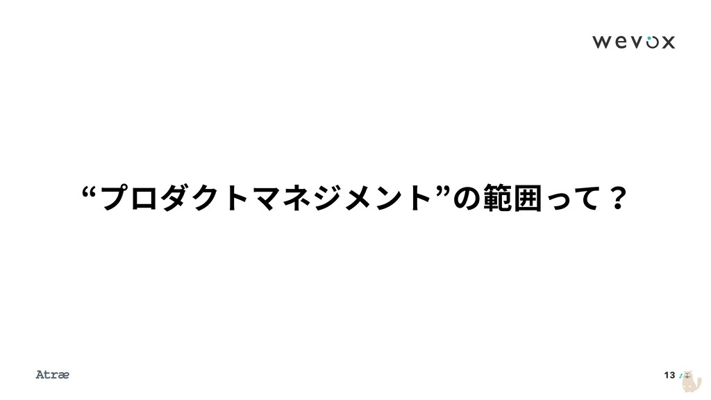 13 ˑفٗتؙزوطآًٝز˒ך眔㔲ג