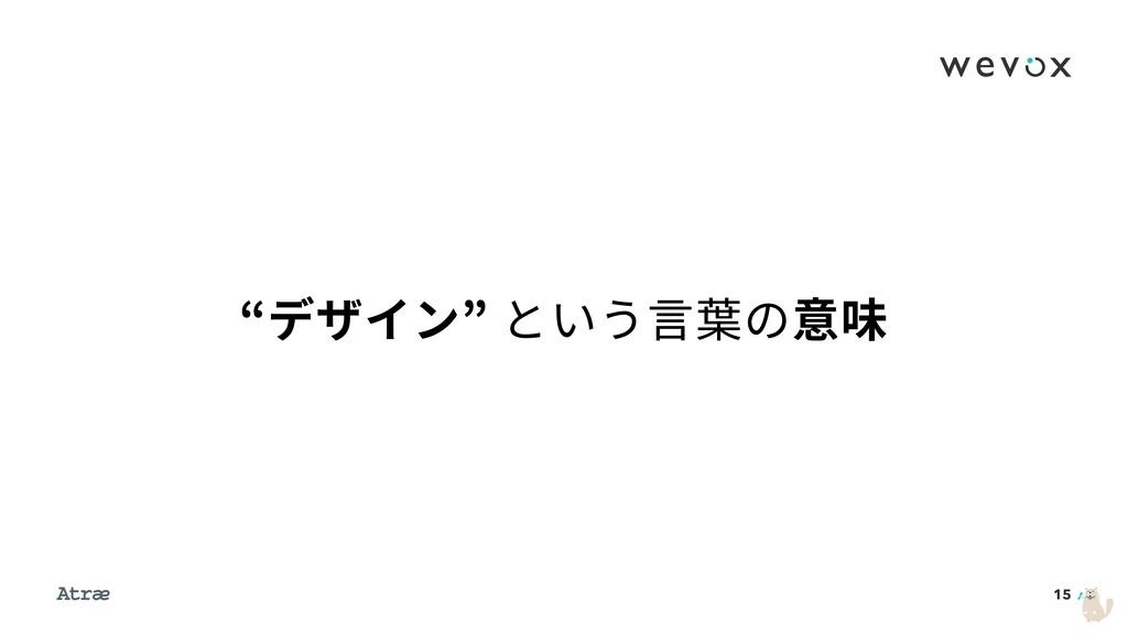 15 ˑرؠ؎ٝ˒הְֲ鎉衝ך䠐