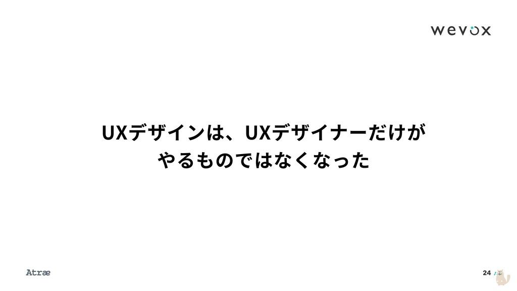 24 69رؠ؎ٝכծ69رؠ؎ش٦ָֽ װךדכזֻז