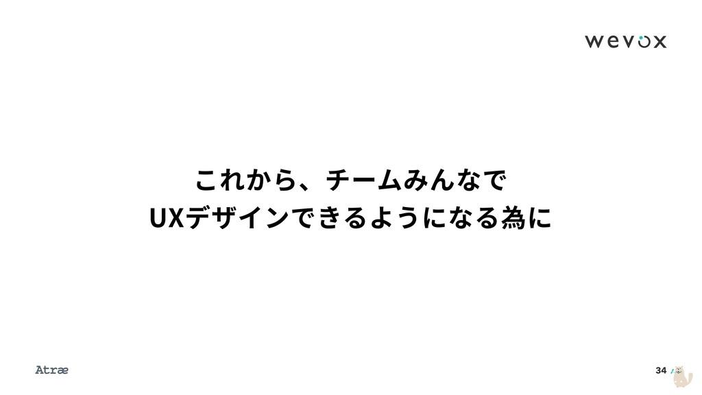 34 ַֿծث٦يזד 69رؠ؎ٝדֹ״ֲחז捀ח