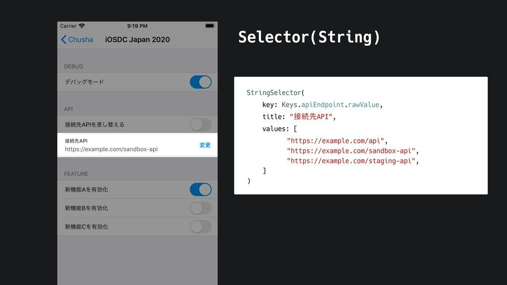 StringSelector( key: Keys.apiEndpoint.rawValue,...