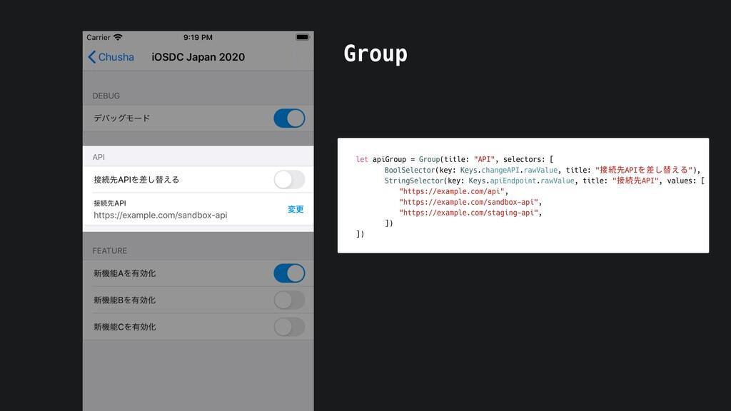 "let apiGroup = Group(title: ""API"", selectors: [..."
