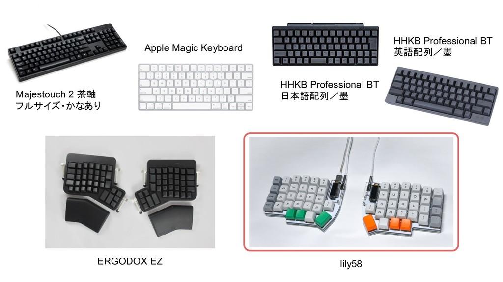 Majestouch 2 茶軸 フルサイズ・かなあり Apple Magic Keyboard...