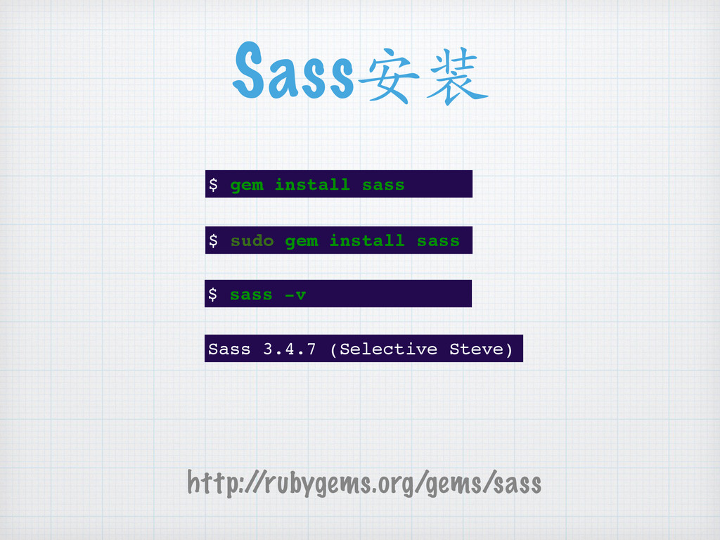 Sass安装 $ gem install sass $ sudo gem install sa...