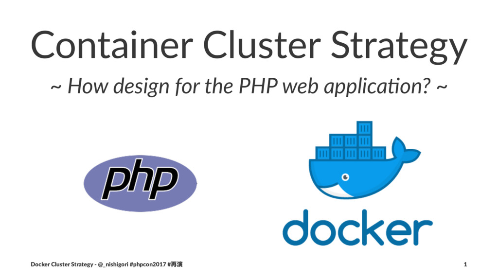 Container Cluster Strategy ~ How design for the...