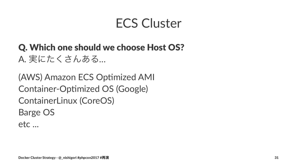 ECS Cluster Q. Which one should we choose Host ...