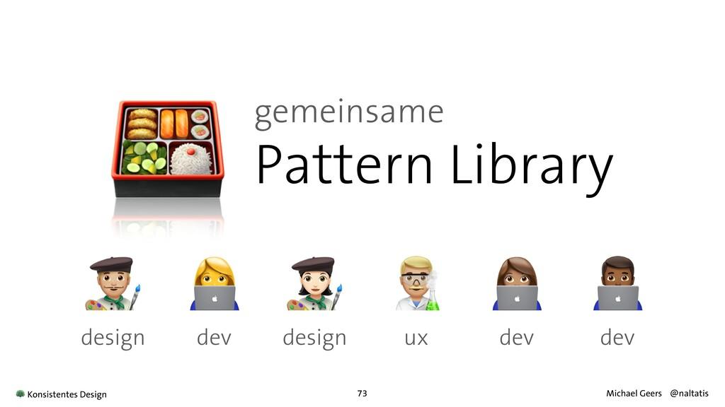 gemeinsame   Pattern Library       design desi...