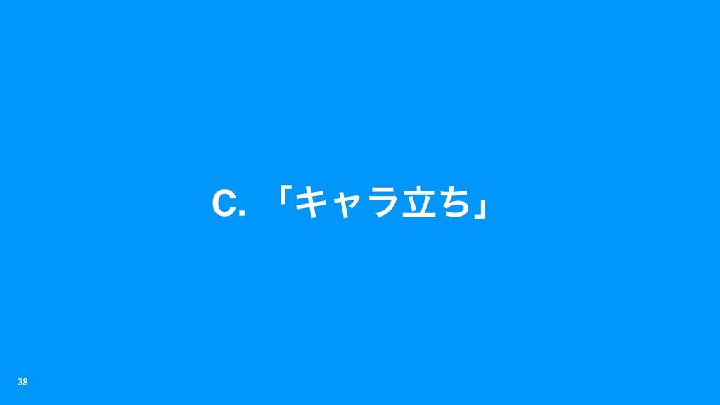 C. ʮΩϟϥཱͪʯ