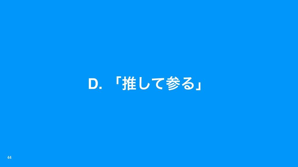 D. ʮਪͯ͠Δʯ