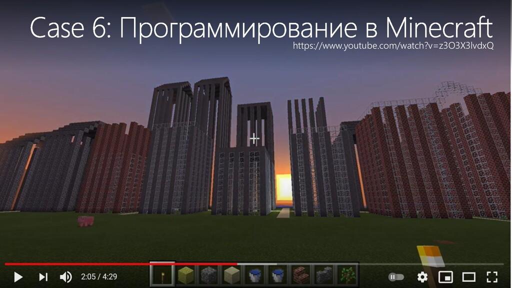 https://www.youtube.com/watch?v=z3O3X3lvdxQ